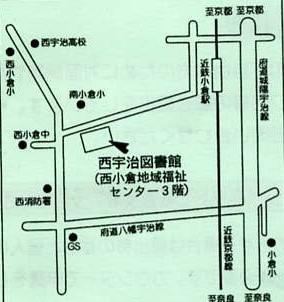 nishiujimap