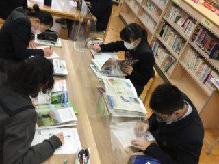 授業での活用(2):伊根町立伊根中学校