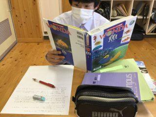 授業での活用(1):伊根町立伊根中学校